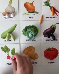 100. Vegetables (2)
