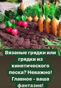 100. Vegetables (3)