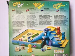 603. Yoo-hoo (1)