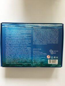 605. Memo Подводный мир# Underwaterworld (7)