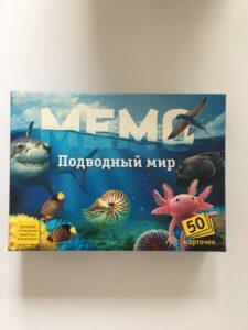 605. Memo Подводный мир# Underwaterworld (9)