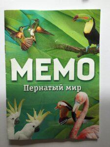 606. Memo Пернатый мир#Feathered (3)