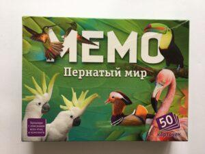 606. Memo Пернатый мир#Feathered (5)