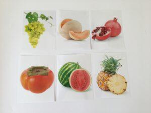 124. Fruits