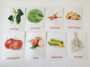 138. Vegetables