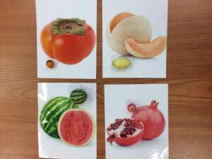 144. Fruits (3)